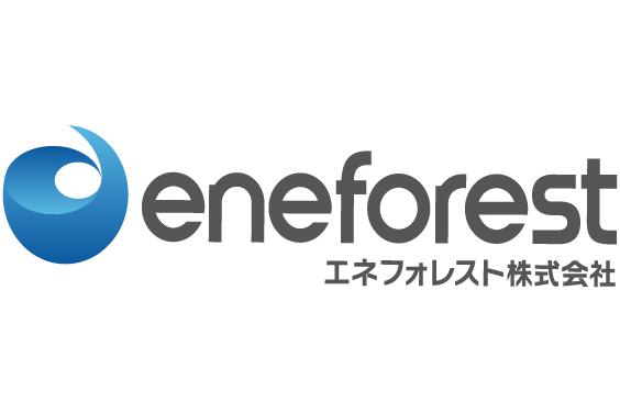 エネフォレスト株式会社