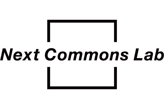 一般社団法人Next Commons Lab