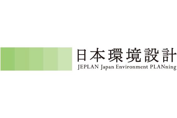 日本環境設計株式会社