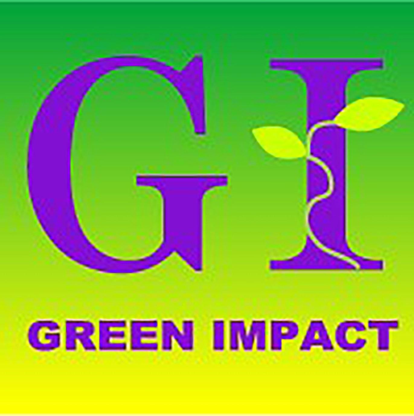 グリーンインパクト