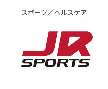 スポーツ/ヘルスケア JR SPORTS