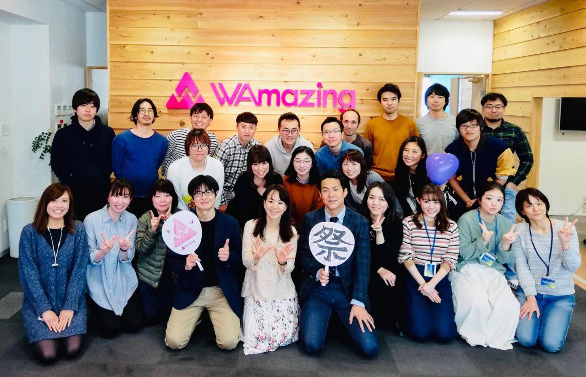 訪日外国人旅行者向けプラットフォームサービスを運営するWAmazingと資本業務提携!