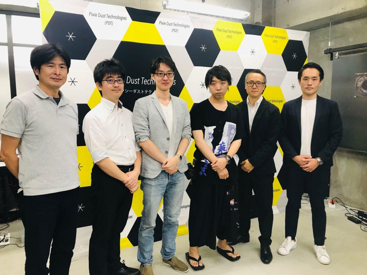 ピクシーダストテクノロジーズと資本業務提携 大学発・先端テクノロジーをJR東日本グループの現場実装へ
