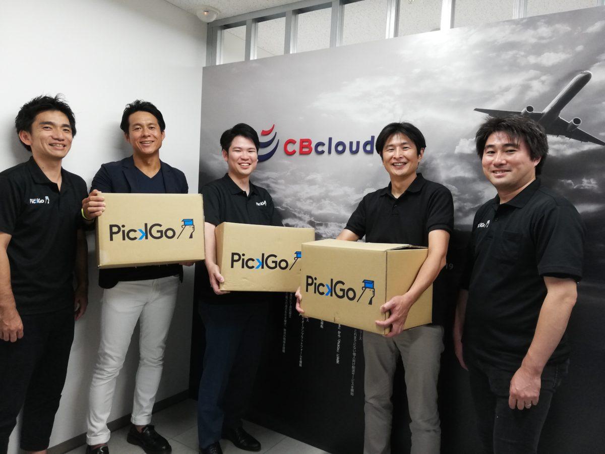 JR東日本スタートアップとCBcloudが資本提携契約を締結 シームレスな物流事業の実現に向け、MaaS領域で連携へ