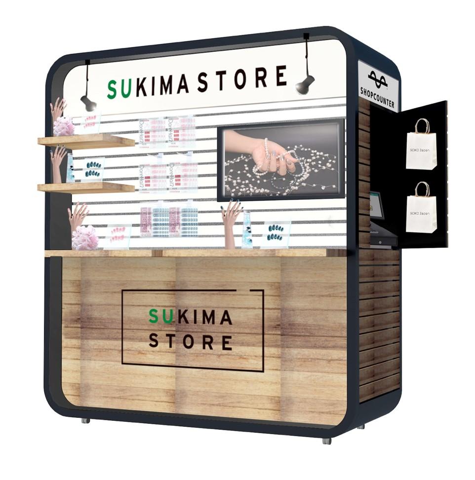 エキナカスペースをシェアリングで手軽に出店! 新型ポップアップストア 「SUKIMA STORE」を開催