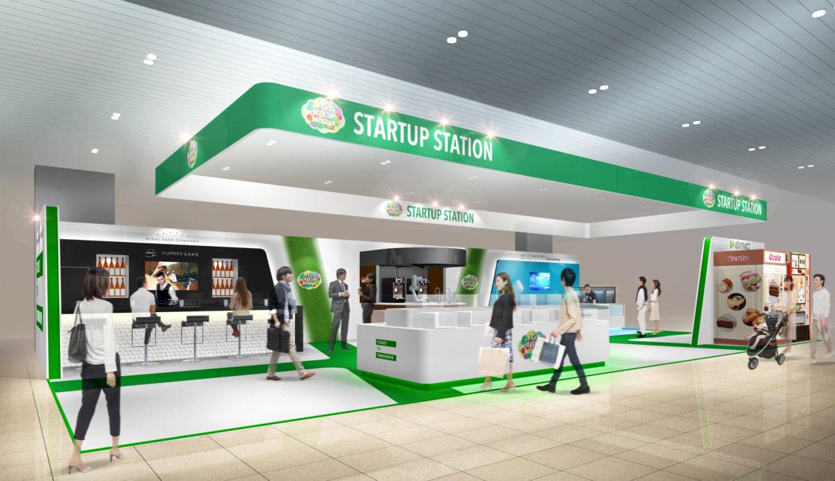 未来の駅のサービスを体験できる 「STARTUP_STATION」開催! ベンチャー企業とのテストマーケティングから協業を生み出します