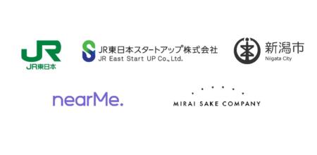 """JR東日本グループと新潟市、ベンチャー企業が連携  「AI×観光」で新潟の""""移動""""のハードルを解決し、ユーザーに 合った""""体験""""を提供する2つの実証実験を実施します!"""