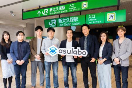 テクノロジーで食に関わる企業や人々をサポートする「アスラボ」が、JR東日本スタートアップと資本業務提携を締結