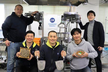 JR東日本スタートアップとコネクテッドロボティクスが 資本業務提携を締結 駅そばロボットの開発及び展開にむけて連携