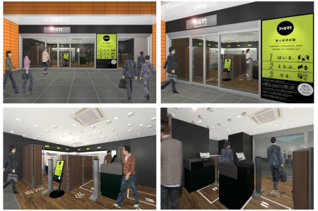 ファミリーマートとTOUCH TO GOが資本業務提携 無人決済システムを活用した実用化店舗第1号店を 東京都千代田区に3月31日(水)オープン