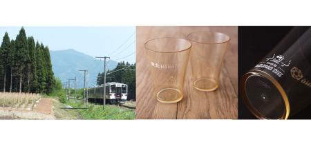 JR東日本スタートアップと事業革新パートナーズが実証実験で 鉄道林間伐材からバイオプラスチック製品を開発 ~東北MONO限定販売!天然由来素材100%の生分解性タンブラー~