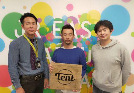 JR東日本スタートアップとTENTが資本業務提携 <br>JR東日本グループの地域資産を活用したビジネス化に向けた連携