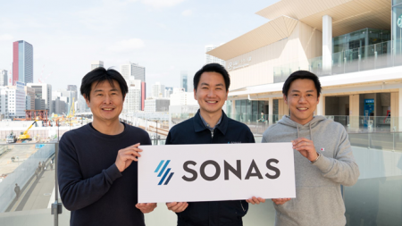 JR東日本スタートアップとソナスが資本業務提携 ~ 鉄道インフラのモニタリング・建設現場のIoT化にむけて連携 ~