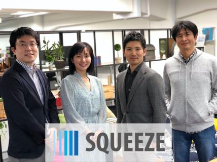 JR東日本スタートアップとSQUEEZEが資本業務提携を締結 <br>ホテル事業のDX及びスマートホテル展開にむけて連携