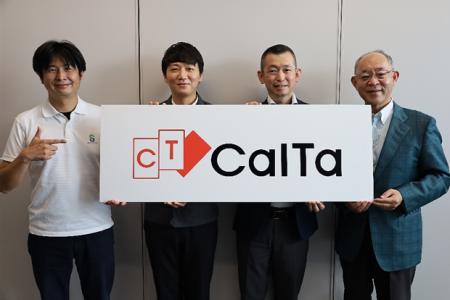 """""""デジタルのチカラで持続可能なインフラ創造に貢献""""<br> DXの実現に向け合弁会社「CalTa株式会社」を設立"""