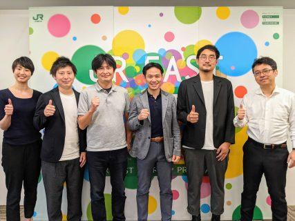JR東日本スタートアップとさとゆめが資本業務提携を締結